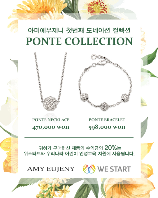 PONTE COLLECTION